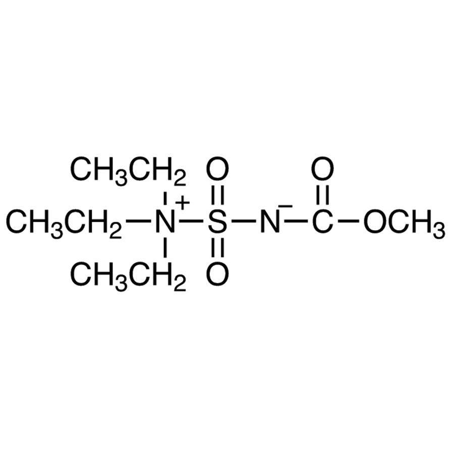 (Methoxycarbonylsulfamoyl)triethylammonium Hydroxide Inner Salt