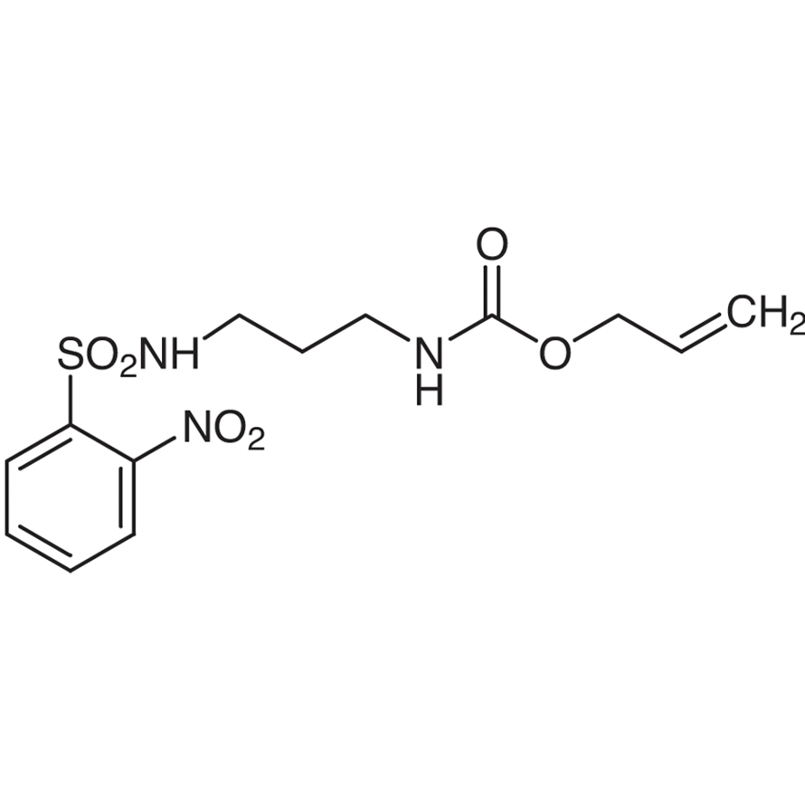Allyl [3-(2-Nitrobenzenesulfonamido)propyl]carbamate
