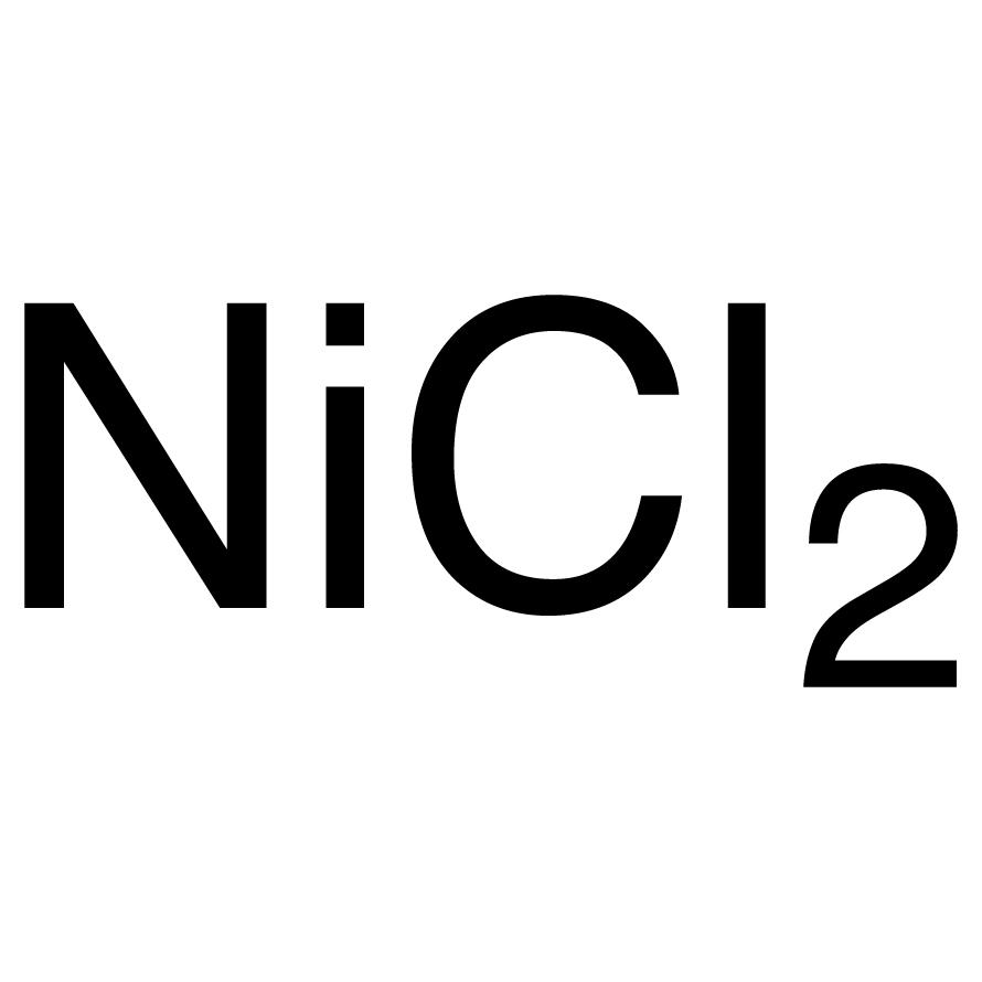 Nickel(II) Chloride Anhydrous