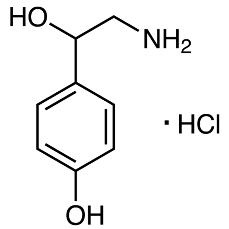Octopamine Hydrochloride