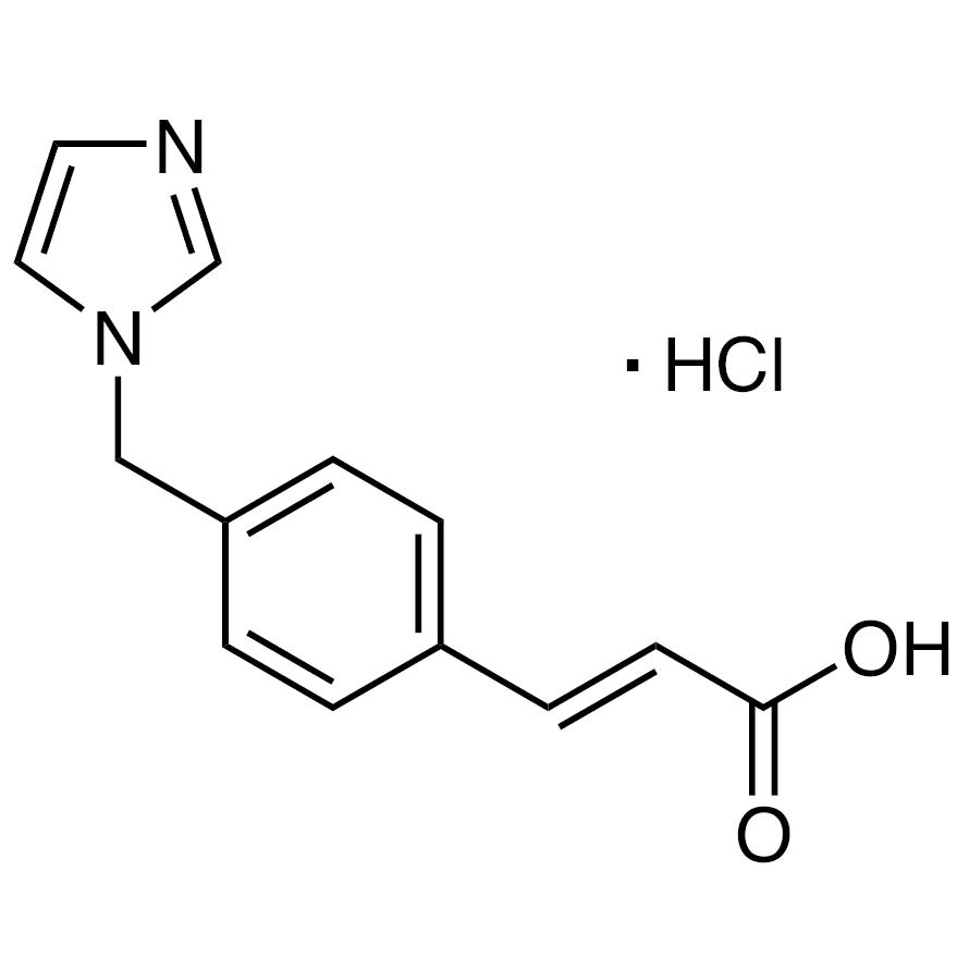 Ozagrel Hydrochloride Hydrate