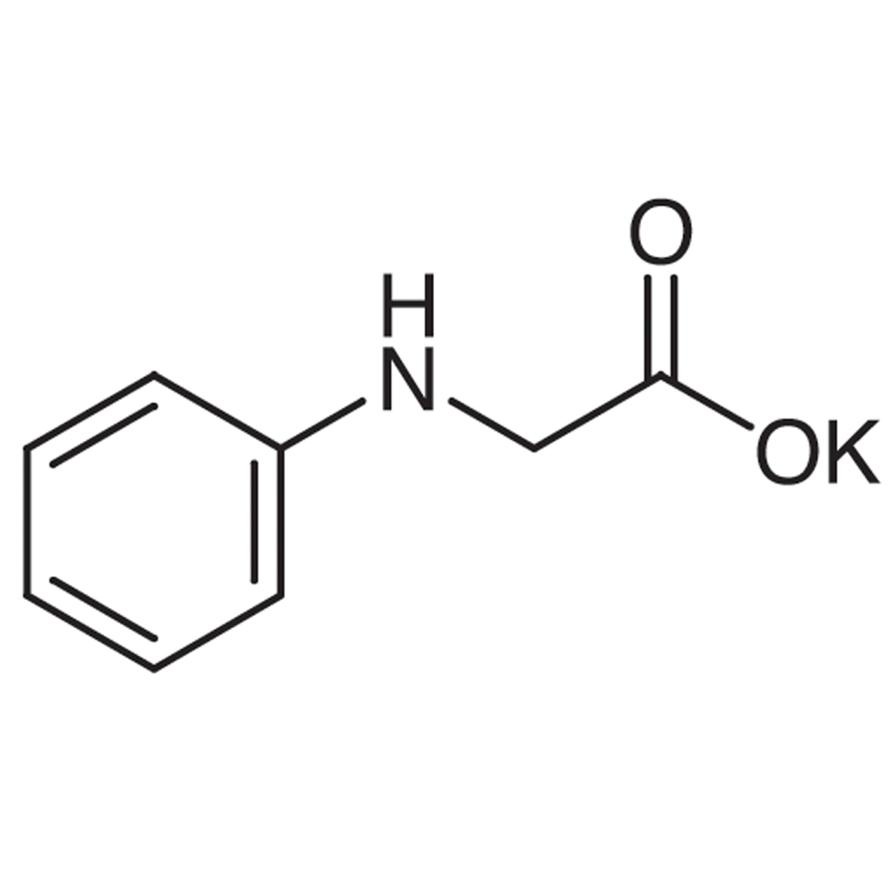 N-Phenylglycine Potassium Salt