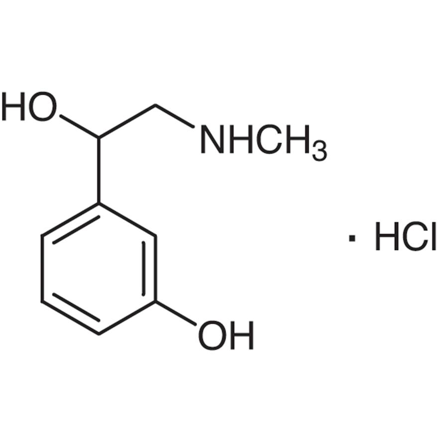 DL-Phenylephrine Hydrochloride