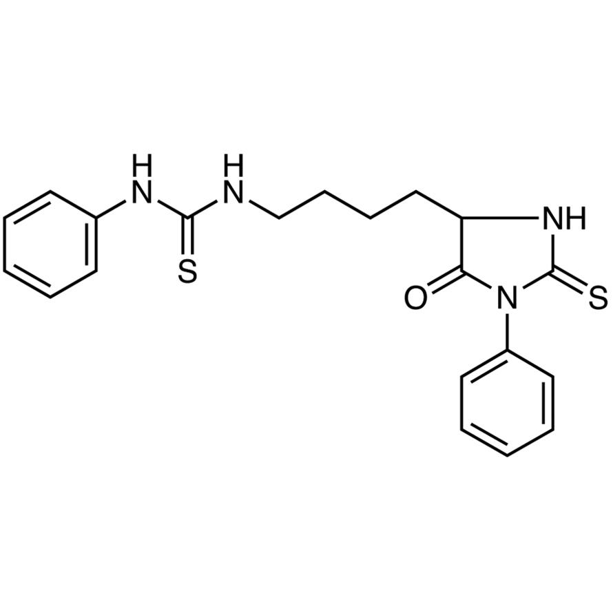 Phenylthiohydantoin-(N-phenylthiocarbamyl)-lysine