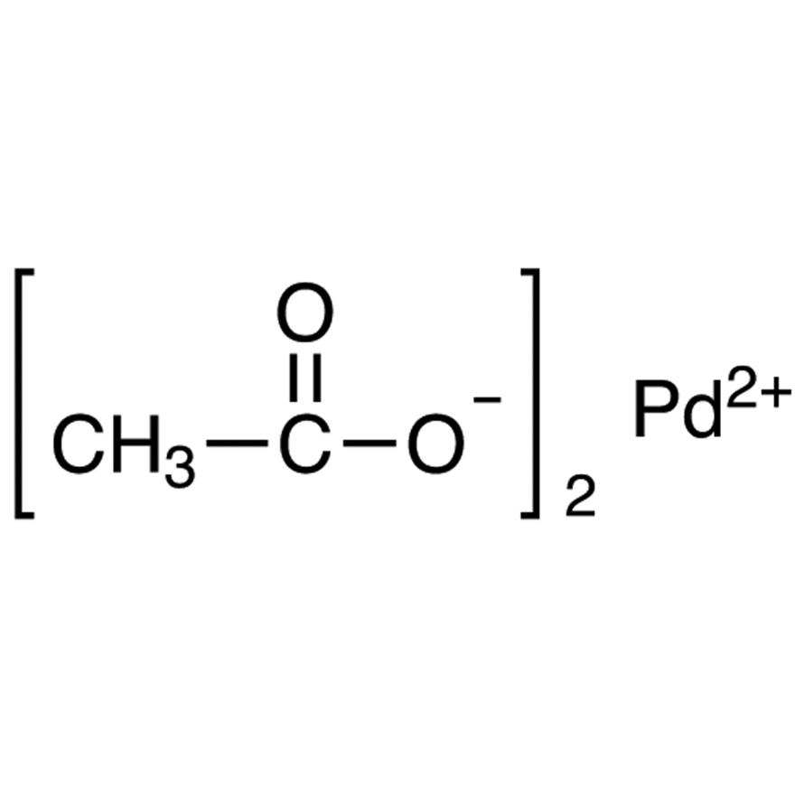 Palladium(II) Acetate (Purified)
