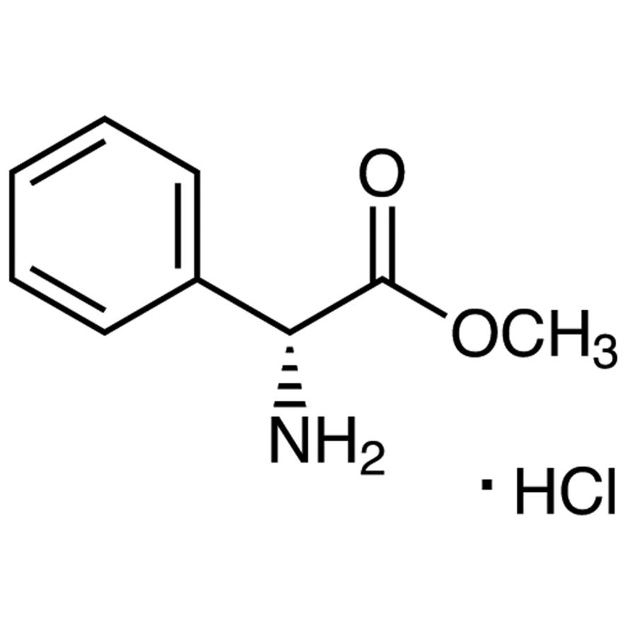 D-(-)-2-Phenylglycine Methyl Ester Hydrochloride