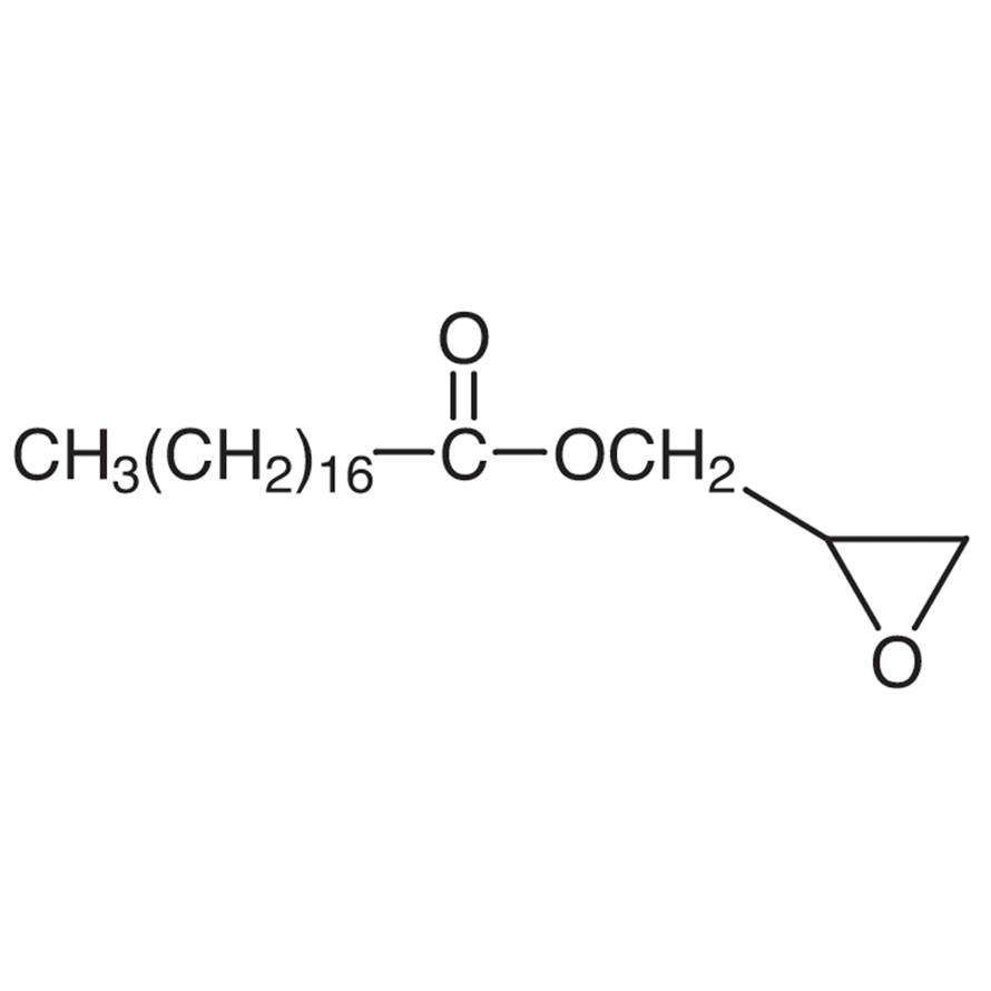 Glycidyl Stearate
