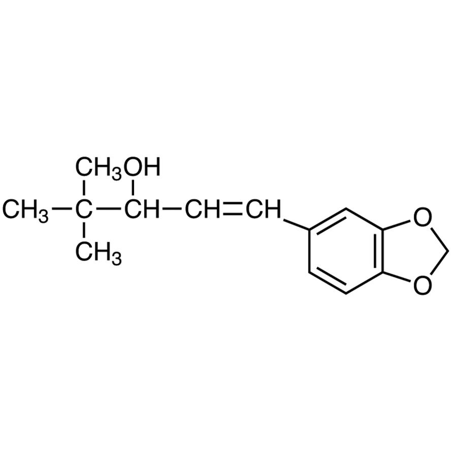 Stiripentol