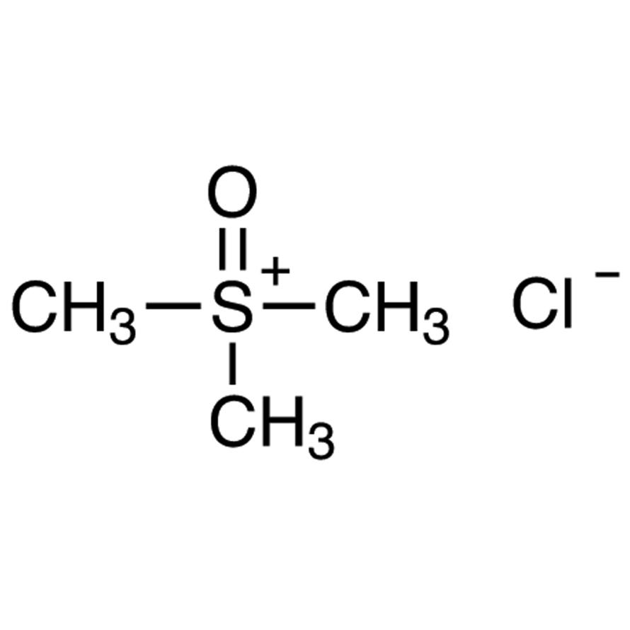 Trimethylsulfoxonium Chloride