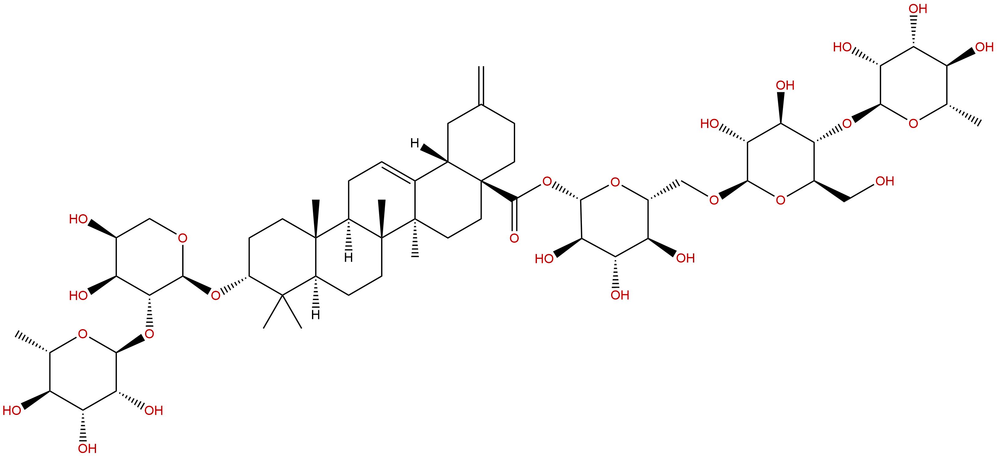 Ciwujianoside B