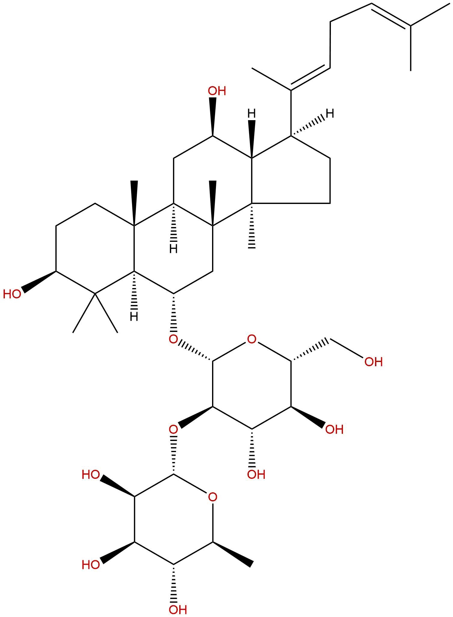 (20E)-Ginsenoside F4