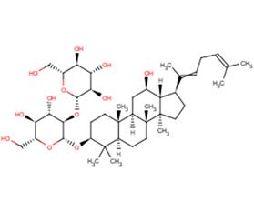 Ginsenoside Rg5