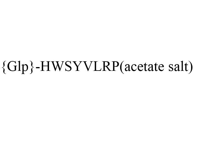 Lecirelin acetate(61012-19-9 free base)