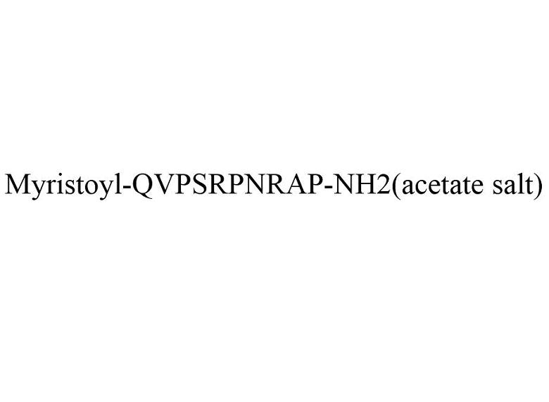 Dynamin inhibitory peptide, myristoylated acetate(251634-22-7 free base)