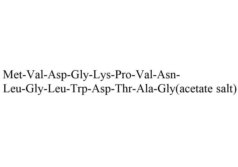 Rac1 Inhibitor W56 acetate(1095179-01-3 free base)