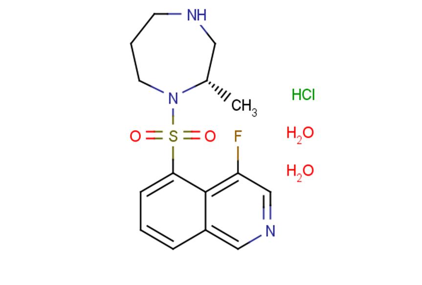 Ripasudil hydrochloride dihydrate