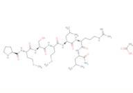 Myomodulin acetate(110570-93-9 free base)