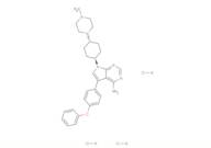 A 419259 trihydrochloride