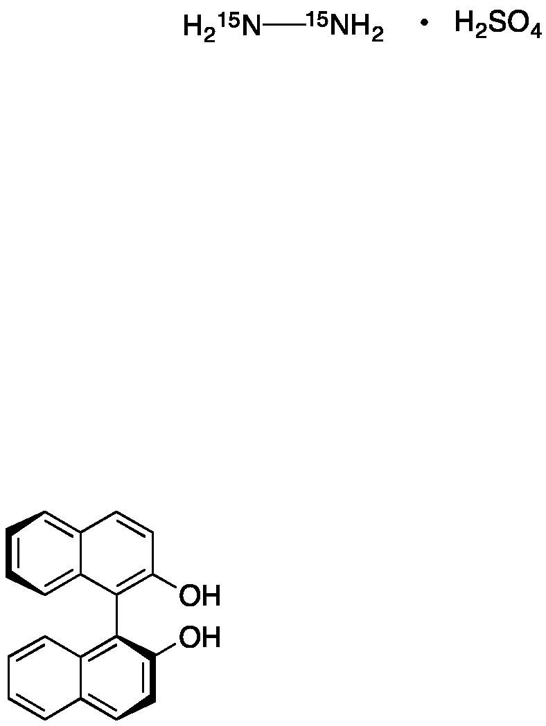 (1S)-[1,1'-Binaphthalene]-2,2'-diol