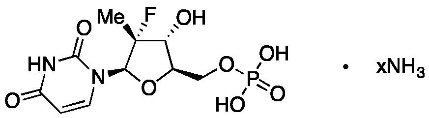 PSI 7411 Ammonium Salt